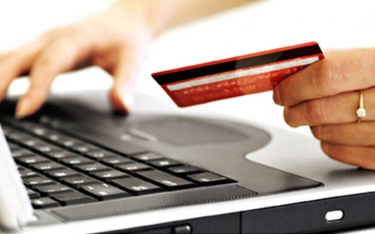 Conozca como pagar la administración por internet